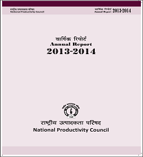 Annual report 2013-14 frontpage